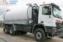 Sử dụng dịch vụ rút hầm cầu giá rẻ tại Minh Trâm